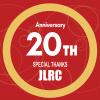 20_Anniversary