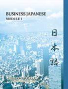 Business-Japanese