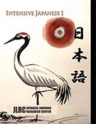 Intensive-Japanese-1