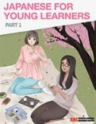 Japanese-Young-Learner-1