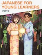 Japanese-Young-Learner-2