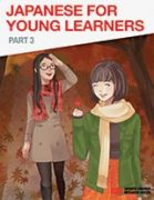 Japanese-Young-Learner-3