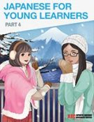 Japanese-Young-Learner-4
