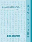 Kanji-N2