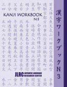 Kanji-N3