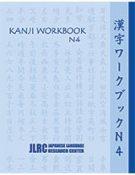 Kanji-N4