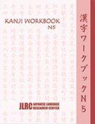 Kanji-N5