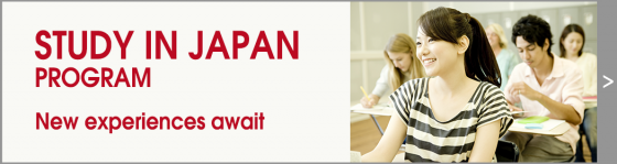 Study in Japan 8